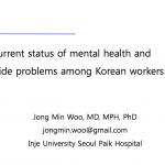 État actuel des problèmes concernant la santé et le suicide au travail en Corée
