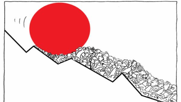 Dette japonaise