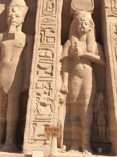 Détail du temple d'Abou Simbel, Egypte